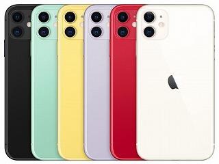 iPhone _11の画像
