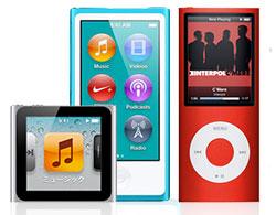 iPod nanoの画像