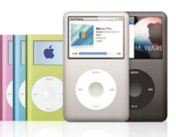 iPod mini / iPod classicの画像