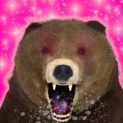 くまといっしょ - 恐怖のクマ育成ゲームの画像